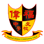 Watford Chinese Community School